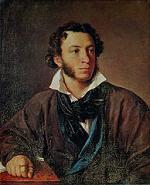 Vasili Tropinin